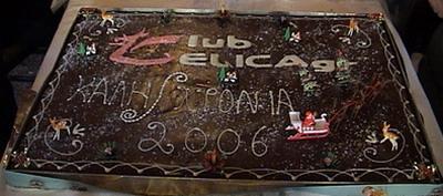ΚΟΠΗ ΠΙΤΑΣ ΚΥΡΙΑΚΗ 8 ΙΑΝΟΥΑΡΙΟΥ 2006