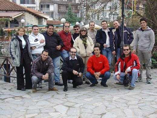 17 ΔΕΚΕΜΒΡΙΟΥ 2006