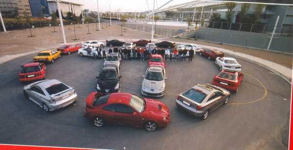 Toyota & Celica